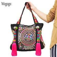 Vintage Women Handbags Ethnic Embroidered Bags Chinese National Tassel Beads Shoulder Bag Lady Big Travel Shopping Beach Totes