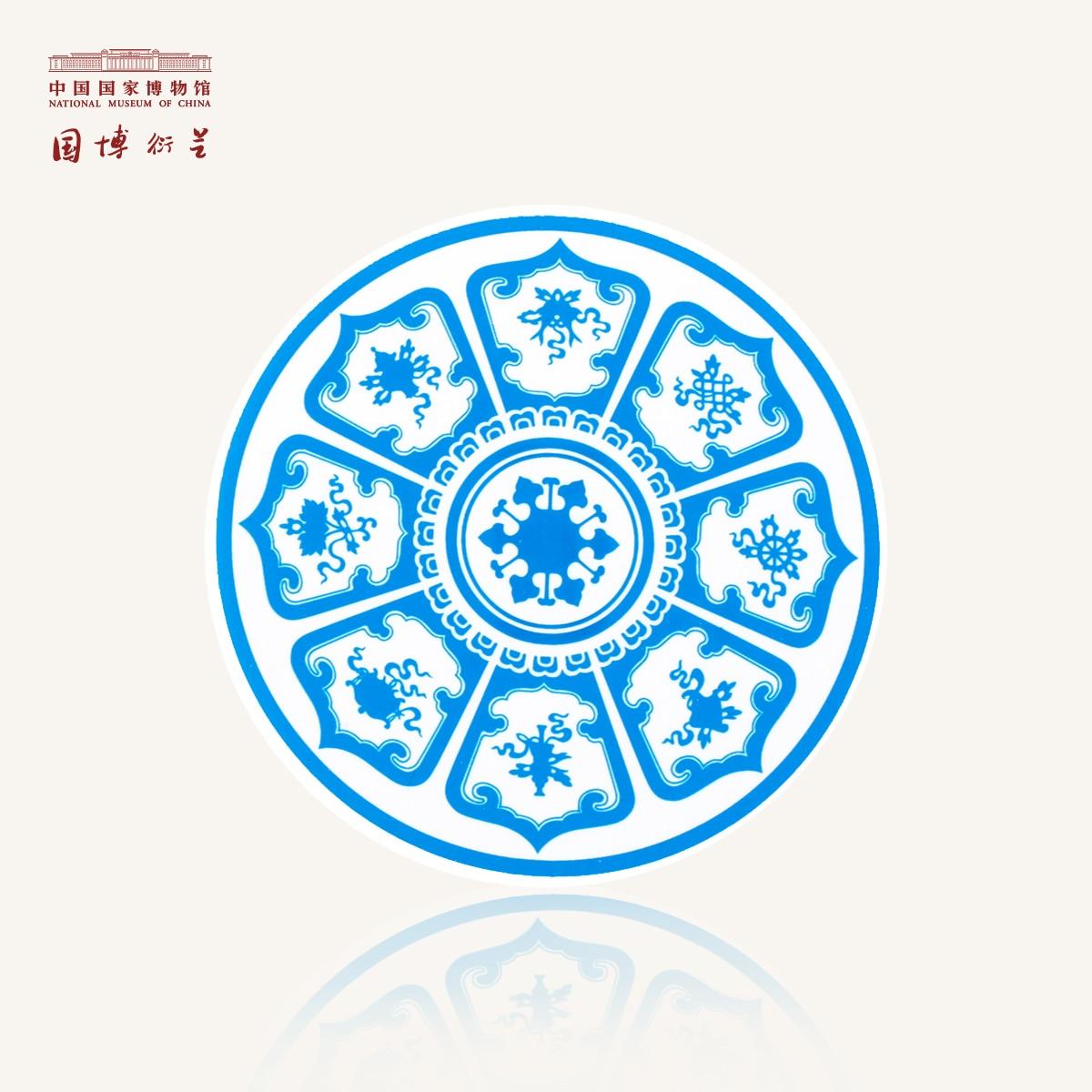 Unikátní NÁRODNÍ MUZEUM ČÍNA Silikonové stolní podložky Creative Round Mats Čína Tradiční porcelánový tisk Goasters Blue and White