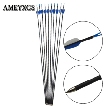 6/12pcs Archery 1200 Spine Composite Carbon Arrows 32inch Arrow Shaft With Rubber Feather For Outdoor Hunting Shooting Accessori