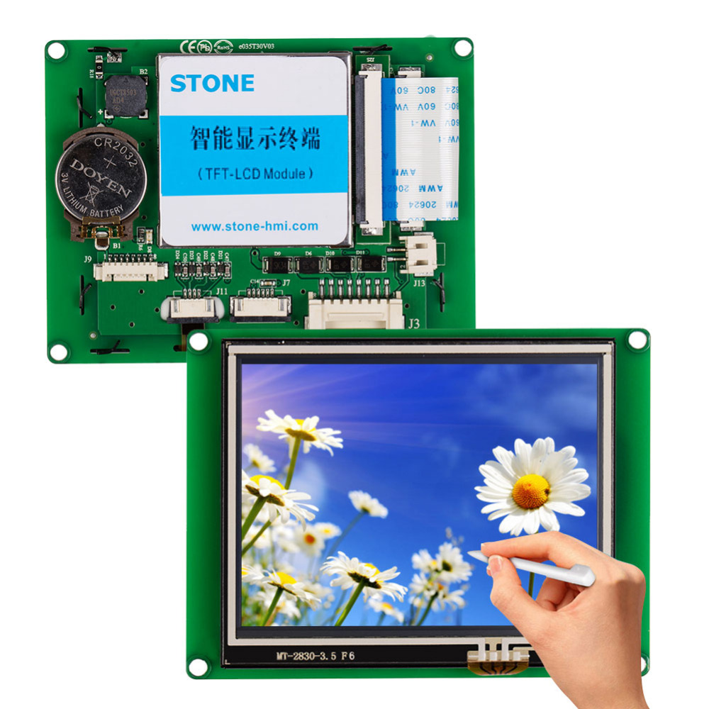 Embedded Touch Monitor 3.5 Inch With Controller Board + Software For Equipment Control Panel