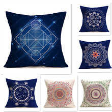 Star sky geometry petal geometry pattern flax home pillow pillowcase decorative pillows retro world map pattern flax square shape pillowcase without pillow inner