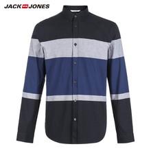 JackJones Mens 100% Cotton Casual Stripe Shirt Menswear