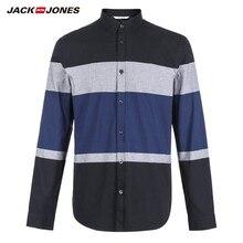 Jackjones Nam 100%, Thời Trang Áo Sơ Mi Kẻ Sọc Menswear