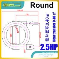 Água de refrigeração do condensador do tubo em tubo 6.6KW é adequado para 2.5HP fonte de ar  fonte de água ou bomba de calor geotérmica aquecedor de água pump condensate condensate pump condenser water pump -