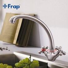 Frap 1 Satz Frap Heißer Verkauf Nickel Gebürstet Küchenarmatur Doppelgriff Kalt und Heiß Mixer F4219-5