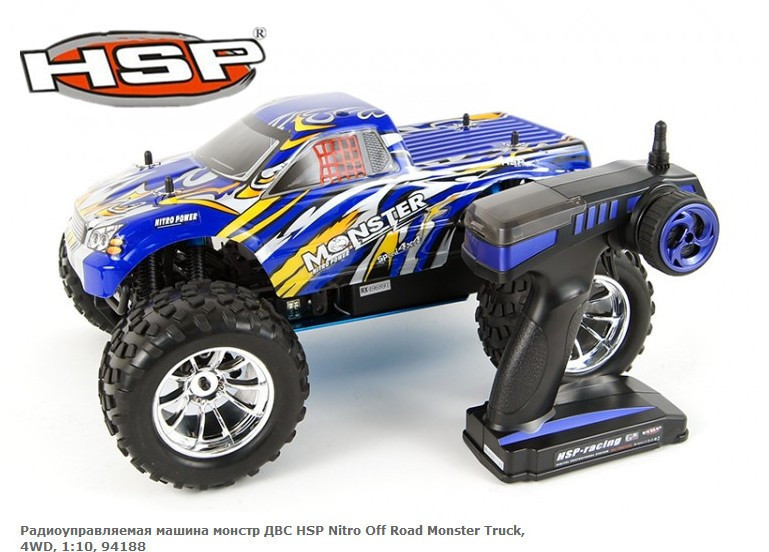 HSP 94188 rc car nitro 4wd 1/10th Off Road Monster buggy High Speed 1/10 Truck P2 03007 motor mount rc hsp 1 10th on road drift off road car buggy monster truck rc car parts child toys