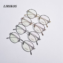 LIRIKOS Pure Titanium Polygon Granny Chic Unisex Full Frame Glasses Reading Clear Eye Lens male Spectacle Eyewear Four C