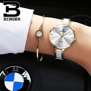 Image 2 - Schweiz BINGER Luxus Frauen Uhr Marke Kristall Mode Armband Uhren Damen Frauen Armbanduhren Relogio Feminino B 1185 4
