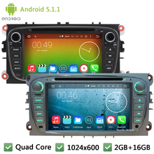 Quad core Android 5.1.1 1024*600 RDS Car DVD Player Radio Stereo Audio Screen GPS For Ford Galaxy C-MAX S-MAX Focus Kuga Mondeo