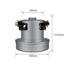 Aspirateur propre moteur pièces accessoires appropriés pour FC8344 FC8338 FC8336 FC8339 FC8347 FC8348 FC8349 FC8188 FC8189