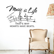 Music Quote Wall Decal Is Life Vinyl Sticker Notes Poster Musical Lover Gift Mural AY1591