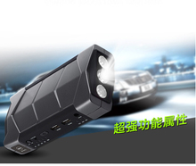 Mini Micro USB Car Jump Starter Charge Tablet Smartphone Power Bank