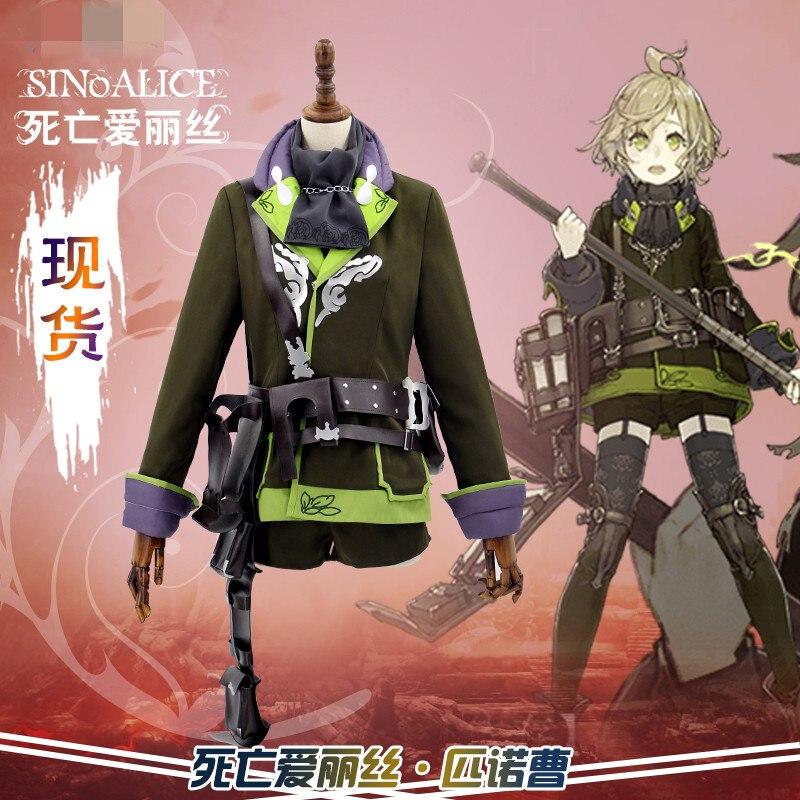 2017 New Dress Anime Game SINoalice Japan server SIN O ALICE SINoALICE Winter Cosplay Cu ...