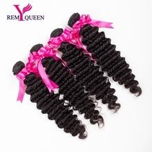 Best Selling 7A 4 Bundles Natural Black 8 30 inch Deep Wave Unprocessed Brazilian Virgin Hair