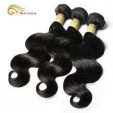 Brazilian Body Wave Hair Bundles Human Hair Extensions 1 3 4 Bundle Deals 100% Human Hair Weave Bodywave Bundles Free Shipping все цены