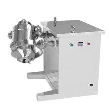 Mélangeur de poudre de Type SH-10 avec balançoire en trois dimensions, mélangeur de poudre 3D (220 V 50 HZ)