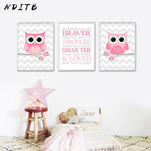 NDITB Woodland Animal Owl Canvas Poster Cartoon Nursery Quote Wall Art Print Minimalist Painting Nordic Children Bedroom Decor