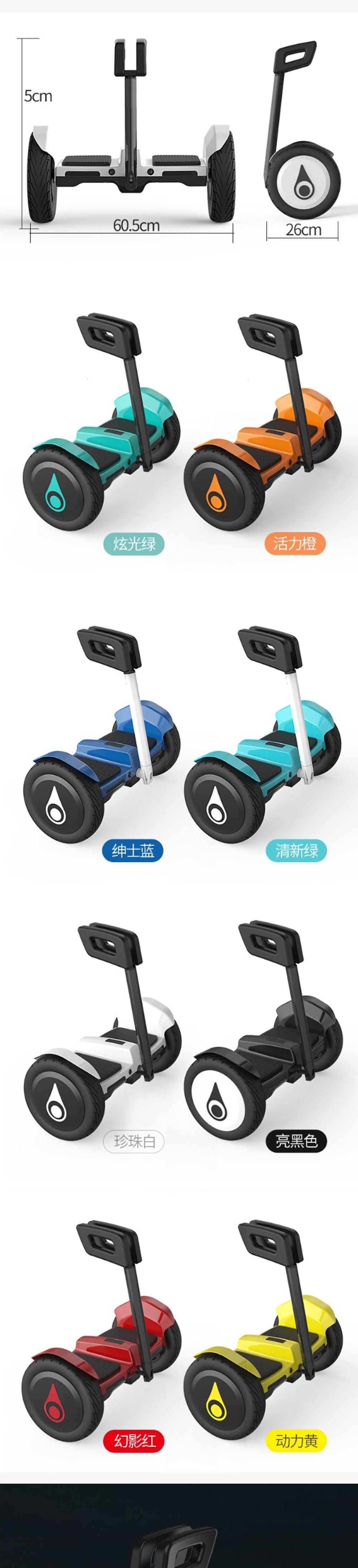 balance-scooter_01