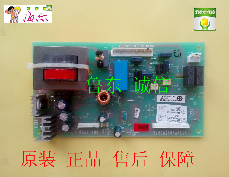 Haier refrigerator power board main control board and other authentic licensed! 1287 248WB BCD-228WBCS haier refrigerator power board master control board inverter board 0064000489 bcd 163e b 173 e etc