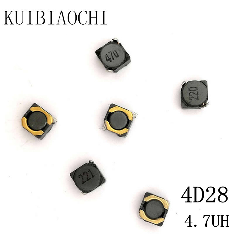2 Pcs Power Inductor SMD  4.7uH   4R7    7x7x4mm