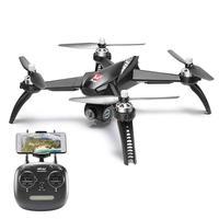 MJX Bugs 5 W B5W RC Drone RTF 5G WiFi FPV 1080P Macchina Fotografica Con GPS Follow Me Modalità RC Quadcopter vs MJX Bugs 2 B2W Elicotteri D30