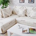 2016 New Arrival 100% Cotton Embroidered Pastoral Floral  Sectional Sofa Cover Set Sectional Fabric Cover Sofa Couch Slipcovers