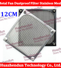 120mm Metal Fan Dustproof Filter Stainless Mesh for PC CPU Computer Chassis 12CM FAN Dustproof