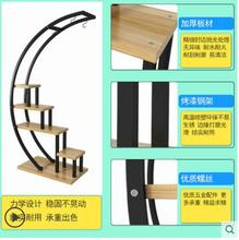New Living Room Household Flower Shelf Multi-storey Interior Special Price Provincial Space Balcony Decoration Shelf