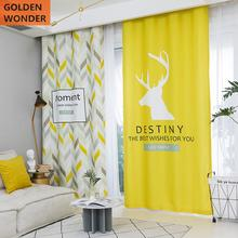 Fashion Popular Customized Fresh Curtains For Living Room Bedroom Yellow Thick Cloth Finished Product Home Decor