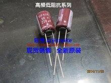 30 ШТ. Япония Химическая NCC электролитических конденсаторов 50V220UF 10X16 KZE высокой частоты с низким сопротивлением коричневое пятно бесплатно доставка