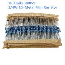30 Kinds 1K 10K 100K 220ohm 1M Resistors 1/4W Resistance 1% Metal Film Resistor Pack Assorted Kit