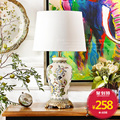 [Brand Group] C odd ranks yield living room bedroom lamp may Leah crack decals decorative ceramic table lamp