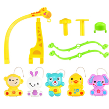 Musical Mobile for Babies 4 in 1 Rotating Music Box