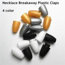 diy 500 ネックレスの離脱プラスチッククラスププラスチック閉鎖シリコーンベビーおしゃぶり咀嚼ジュエリーネックレス pairs