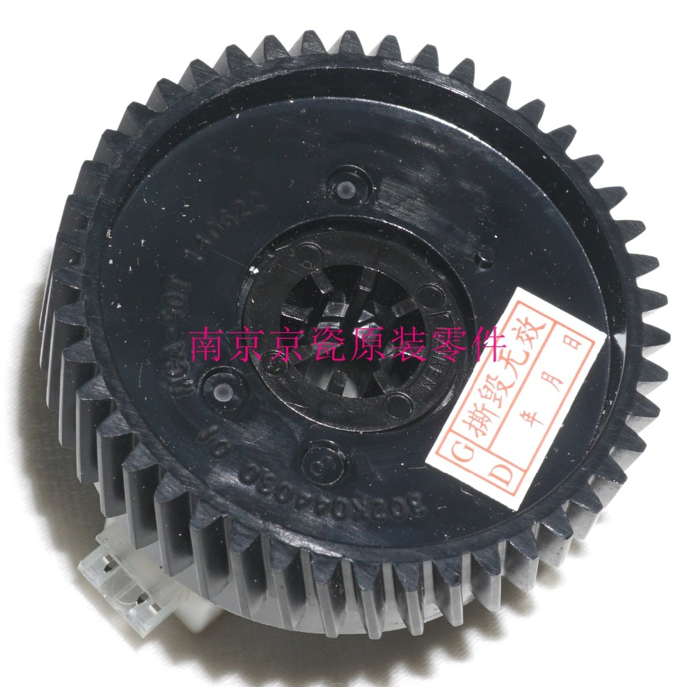New Original Kyocera 302K094320 CLUTCH 50 Z45L for:FS-C8020 C8025 C8520 C8525 TA2550ci 2551ci new original kyocera 303m894090 clutch 50 z35r for fs c5150 c5250 c2026 c2126