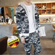 2016 winter new men's fashion casual hooded sweatshirt sets / male thick printing hoodies+ pants sweatpants