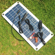 10.5W 18V Solar Panel Charger For 12V Battery Charger Portable Solar Cell Charger For Car/Boat/Motor High Quality Free Shipping
