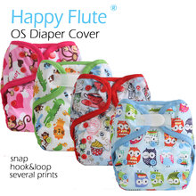 Happy Flute OS cloth diaper cover with or without bamboo cotton insert,waterproof breathable S M& L adjustable(China)