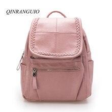 Qinranguio кожаный рюкзак 2017 Повседневное Школьные сумки для подростков Meninas Mochila Feminina рюкзак школьный Для женщин рюкзак
