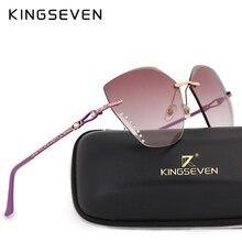 KINGSEVEN Sin Montura Gafas de Sol de La Vendimia Mujeres de Lujo Del  Diamante Diseño Polígono Marco Cuadrado gafas de Marca Gaf. e16b1d84c64a