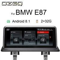 OZGQ 10,25 г дюймов 32 г Android 8,1 автомобильный мультимедийный плеер gps навигация Стерео Авторадио головного устройства для 2012 2006 BMW E87 с Idrive