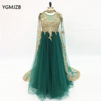 Gold Embroidery Long Evening Dress with Cape 2018 A Line Beaded Scoop Prom Dress Women Arabic Formal Party Gown Robe de Soiree