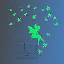 1PC Light Emitting Fairy Wall Sprinkle kid Star Room Fluorescent Switch Bumper Sticker Decoration Stickers