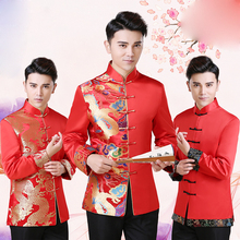 Traditional Men s Chinese dress Groom cheongsam Tang jacket Suit Vintage Clothing For overseas