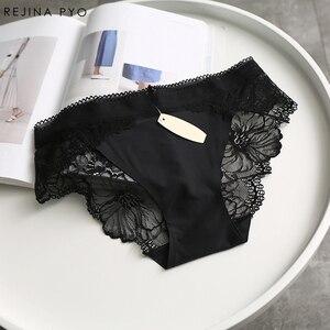 Image 5 - BIAORUINA Sexy Panties Komfortable Briefs Exquisite 4 Stück Shorts Solide Dessous Sexy Spitze Aushöhlen Atmungsaktive Unterwäsche