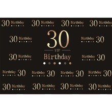 Laeacco Golden 30th Birthday Celebration Seamless Photographic Black Background Wall Scene Photography Backdrop For Photo Studio helios hs ta 21407m