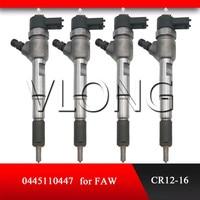 Orijinal ve orijinal Common yakıt enjektör 0445110447 Hakiki yakıt enjektörü 0 445 110 447 için FAW
