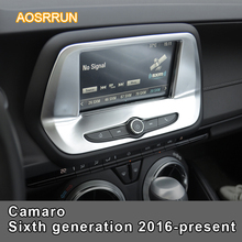 AOSRRUN Mass Abs Car navigation Cover Car accessories For Chevrolet Camaro Sixth generation 2016-present LHD
