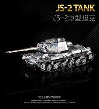 Hknanyuan js-2 Модель Танк 3D металла сборки модели творческие подарки военной техники Детская хобби развитие интеллекта