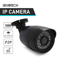 Waterproof 1920 X 1080P 2 0MP 24LED IR Outdoor IP Camera Bullet Security Camera ONVIF Night
